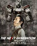 THE NEXT GENERATION パトレイバー/第7章【Blu-ray】
