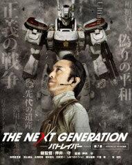 【楽天ブックスならいつでも送料無料】THE NEXT GENERATION パトレイバー/第7章【Blu-ray】 [ ...