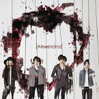 Me No Do Karate. [ [Alexandros] ]