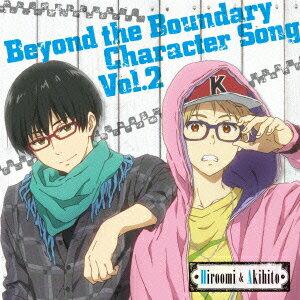 TVアニメ『境界の彼方』キャラクターソングシリーズ Vol.2画像
