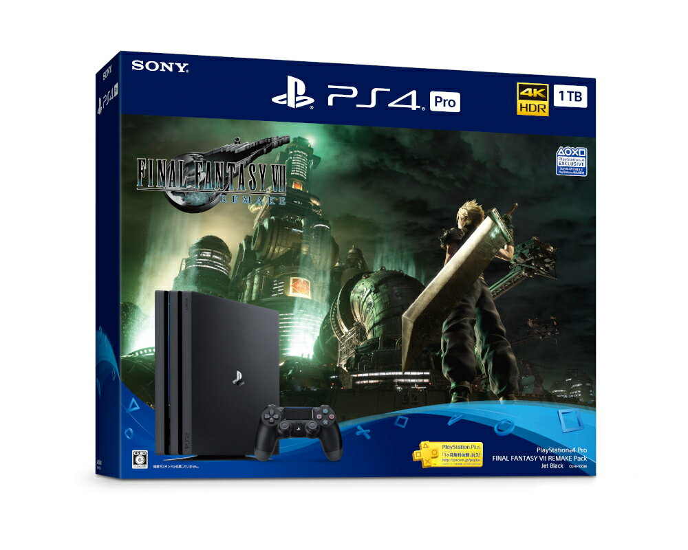 PlayStation4 Pro FINAL FANTASY VII REMAKE Pack