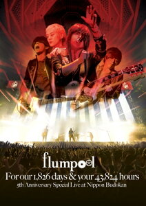 flumpool 5th Anniversary Special Live「For our 1,826 days & your 43,824 hours」at Nippon Budokan【Blu-ray】 [ flumpool ]