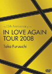 〜15th Anniversary〜 IN LOVE AGAIN TOUR 2008 [ 古内東子 ]