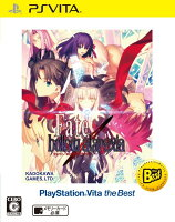 Fate/hollow ataraxia PlayStation Vita the Bestの画像