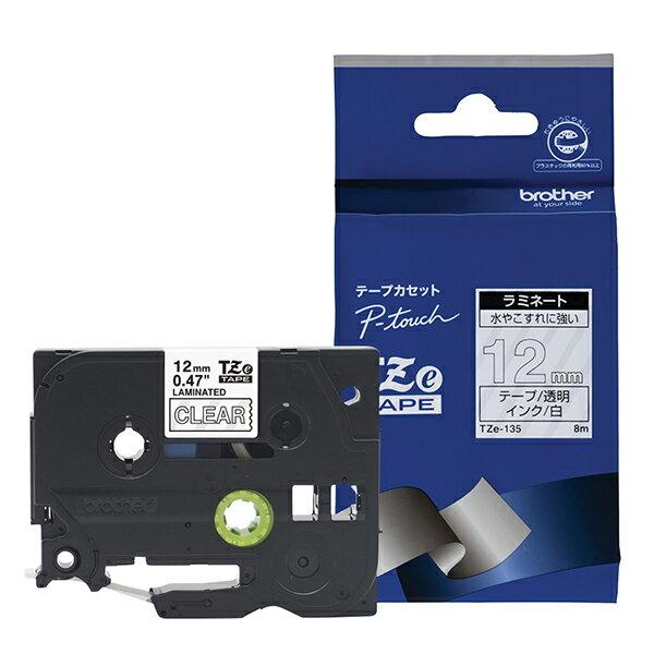 【ブラザー純正】ピータッチ ラミネートテープ TZe-135 幅12mm (白文字/透明)
