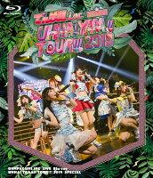 UHHA! YAAA!! TOUR!!! 2019 SPECIAL 通常盤BD【Blu-ray】