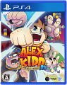 【特典】Alex Kidd in Miracle World DX PS4版(【初回購入外付特典】キーホルダー+【初回封入特典】入門書)の画像