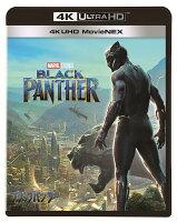 【楽天ブックス限定先着特典】ブラックパンサー 4K UHD MovieNEX(コレクターズカード付き)【4K ULTRA HD】