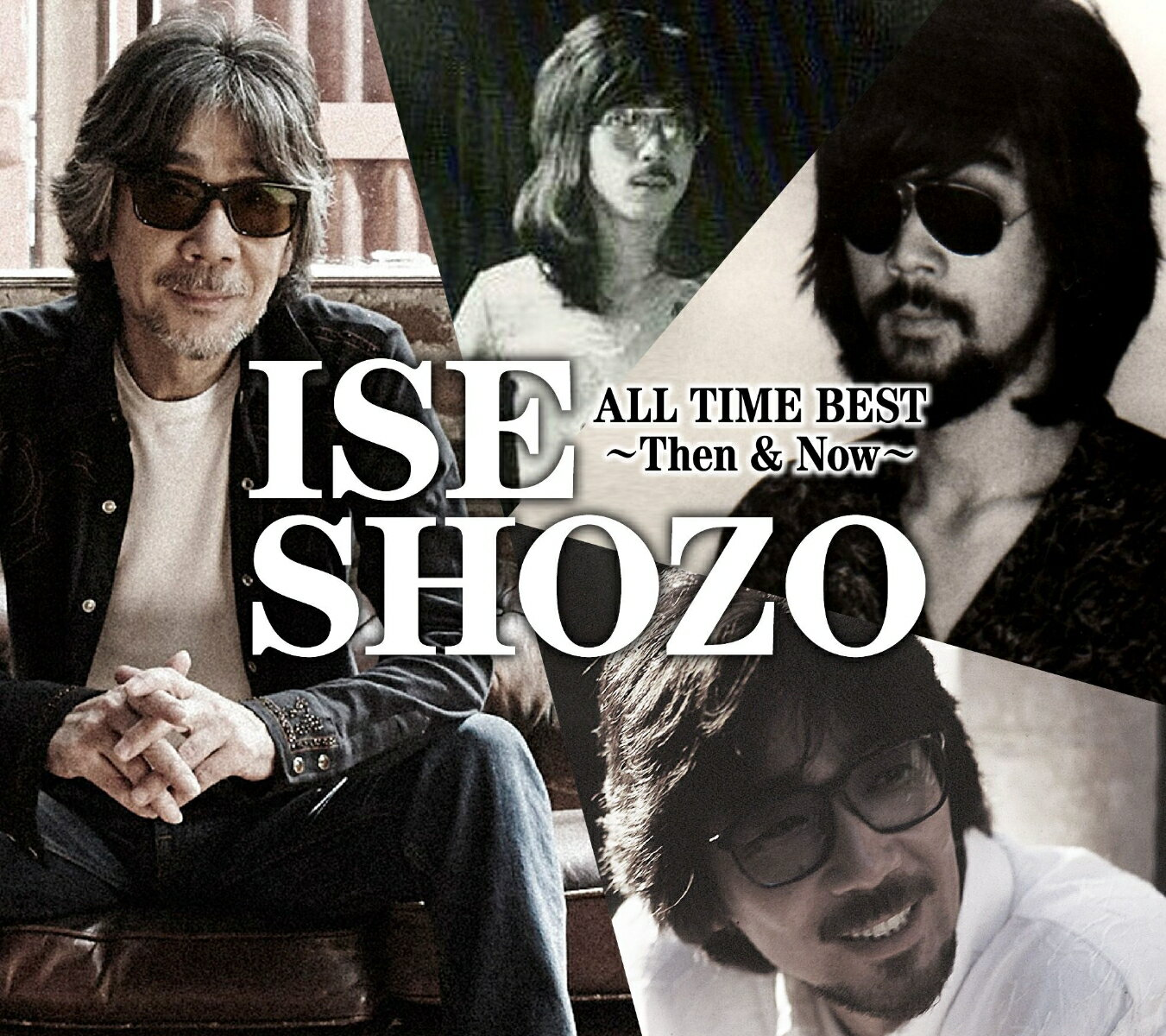 ISE SHOZO ALL TIME BEST〜Then & Now〜画像