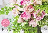 Flower Calendar(2019)