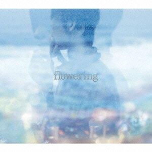 flowering(初回生産限定盤 CD+DVD)