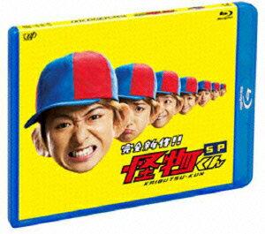 怪物くん完全新作スペシャル!!【Blu-ray】画像