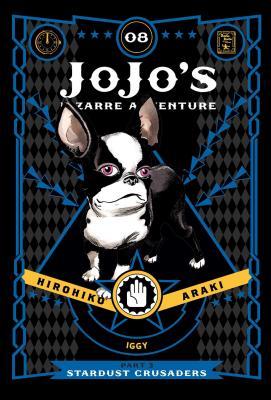 洋書, FAMILY LIFE & COMICS Jojos Bizarre Adventure: Part 3--Stardust Crusaders, Vol. 8, Volume 8 JOJOS BIZARRE ADV PART 3--STAR Jojos Bizarre Adventure: Part 3--Stardu Hirohiko Araki