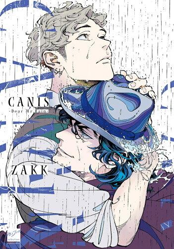 CANIS-Dear