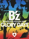 B'z LIVE-GYM Pleasure 2008 GLORY DAYS [ B'z ]