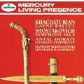 ショスタコーヴィチ:交響曲第5番 ハチャトゥリアン:組曲≪ガイーヌ≫から(全8曲)