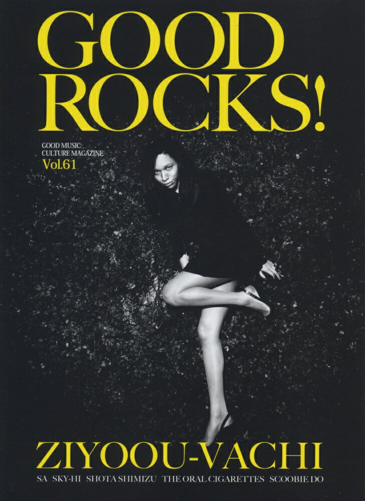 GOOD ROCKS!(Vol.61)画像