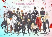 フルーツバスケット 2nd season special event ファイトー!オー!なのです!