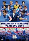 横浜F・マリノスイヤー2014 [ 横浜F・マリノス ]