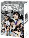 AKB48グループ臨時総会 〜白黒つけようじゃないか!〜(AKB48グループ総出演公演+HKT48単独公演) [ AKB48 ]