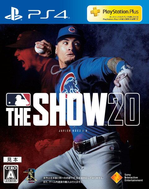 MLB The Show 20(英語版)