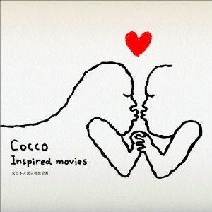 【送料無料】Cocco Inspired movies