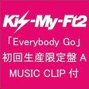【送料無料】Everybody Go(初回限定A CD+DVD)