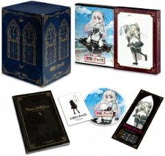 【送料無料】棺姫のチャイカ 第1巻 【Blu-ray】