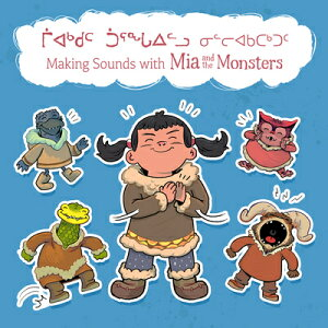 Making Sounds with MIA and the Monsters (Inuktitut/English) MAKING SOUNDS W/MIA & THE MONS [ Neil Christopher ]