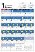 月の満ち欠けカレンダー B4タテ(2019年)