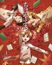 【送料無料】ちはやふる Vol.1【Blu-ray】