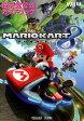 マリオカート8 任天堂公式ガイドブック Wii U