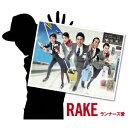 【送料無料】ランナーズ愛 [ Rake ]