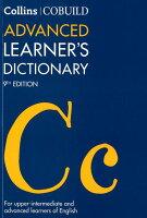 Collinsコウビルド英英辞典改訂第9版