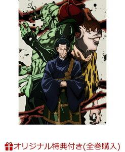【楽天ブックス限定全巻購入特典】呪術廻戦 Vol.8(オリジナルアクリルクロック)