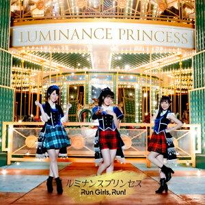 ルミナンスプリンセス (CD+Blu-ray )