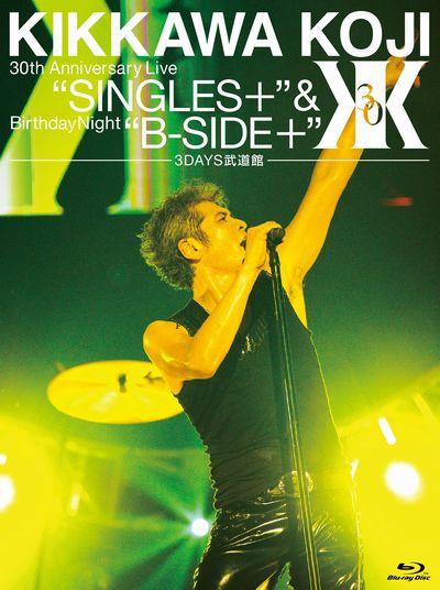 "KIKKAWA KOJI 30th Anniversary Live ""SINGLES+"" & Birthday Night ""B-SIDE+""[3DAYS武道館][3BD]【Blu-ray】画像"