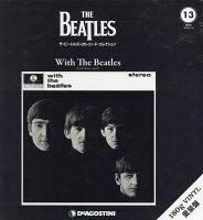 ザ・ビートルズ・LPレコード・コレクション全国版(13号)