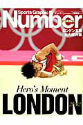 Sports Graphic Number PLUS(September 2012)