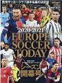 EUROPE SOCCER TODAYシーズン開幕号(2020-2021)
