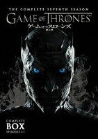 ゲーム・オブ・スローンズ 第七章:氷と炎の歌 DVDセット