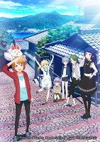 ソラとウミのアイダ 3【Blu-ray】