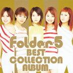 BEST COLLECTION ALBUM(CD+DVD) [ Folder5 ]
