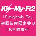 【送料無料】Everybody Go(初回限定B CD+DVD)