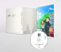 からかい上手の高木さん2 Vol.2(初回生産限定版)【Blu-ray】