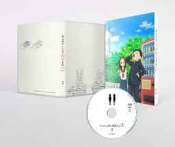 からかい上手の高木さん2 Vol.2(初回生産限定版)