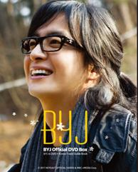 【送料無料】ペ・ヨンジュン心の旅 B Y J OFFICIAL PREMIUM BOX