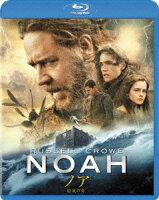 ノア 約束の舟【Blu-ray】