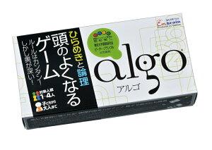 【楽天ブックスならいつでも送料無料】アルゴ