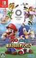 マリオ&ソニック AT 東京2020オリンピックの画像